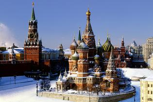 top attractions, travel guides,trip plans, local deals in Moscow