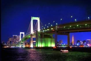 top attractions, travel guides,trip plans, local deals in Tokyo